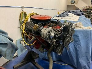 Complete 1966 Chevrolet 396 Engine