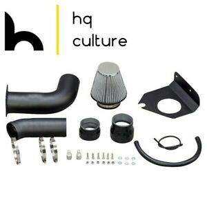 Cold Air Intake Heat Shield Full Kit For 99 04 Ford Mustang 3 8l V6
