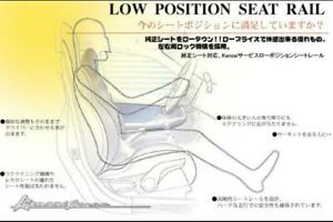 Kansai Service Recaro Seats Lowered Seat Rail For The Honda Integra Type r