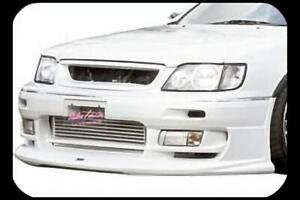 Takero s Front Bumper Spoiler Vol 1 For The Nissan Stagea Wc34