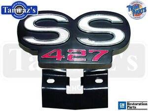 1967 67 Chevelle Ss 427 Grille Grill Emblem Super Sport Made In Usa