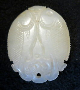 White Celadon Jade Double Fish Pendant Chinese Antique Fine 17th 18th Century