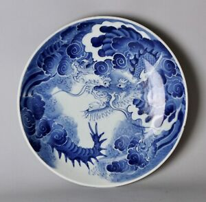 Exceptional Early Imari Porcelain Plate With Dragon Motive Edo Period Aa27