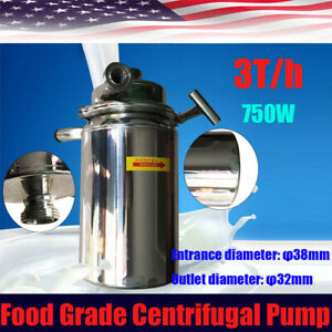 Portable 110v 0 75kw 304 Food Grade Centrifugal Pump Sanitary Beverage Pump Hot