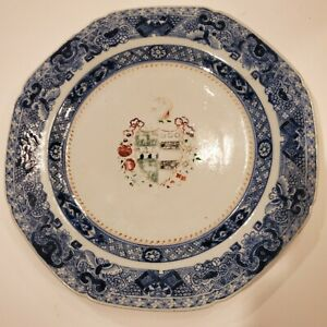 C 1775 Ch Ien Lung Chinese Export Plate