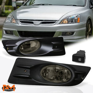 For 06 07 Honda Accord 2dr Smoke Lens Front Bumper Driving Fog Light lamp switch