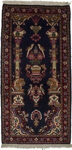 Hand Knotted Pictorial Design Small 2x4 Vintage Kashmar Oriental Rug Wool Carpet