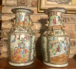 A Pair Of Chinese Famille Rose Porcelain Vase 14 1860 1890s