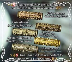 5 Great Takrud Amulet Ajan O Charm Luck Business Wealthy Money Attraction Thai
