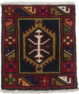 Vintage Tribal Charcoal Red Small Entryway 1 6x1 9 Ardebil Oriental Rug Carpet