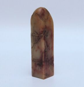 Chinese Antique Old Shoushan Stone Seal