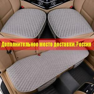 Linen Fabric Car Seat Cover