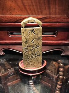 Antique Chinese Carved Copper Seal