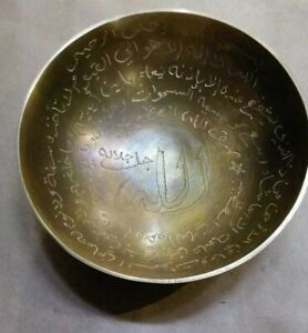 Rare Antique Old Talisman Islamic Medicine Calligraphy Brass Bowl
