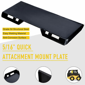 Hd 5 16 Quick Tach Attachment Mount Plate For Kubota Bobcat Skid Steer Steel
