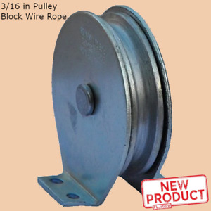 Flat Mount Wire Rope Pulley Block 3 16 Inch Zinc Steel Plated 525 Lbs Load Cap