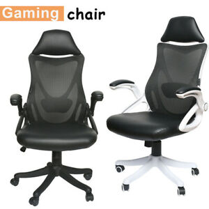 Ergonomic High Back Office Chair Executive Computer Desk Seat Adjustable Pu Mesh