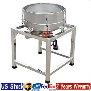 300w Automatic Powder Sifter Shaker Electric Vibrating Sieve Machine For Bakery