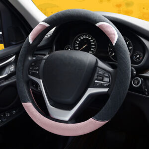 Car Steering Wheel Cover For Women Car Accessories Interior Style Cute Fashion