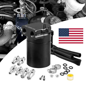 Oil Catch Can Kit Black Reservoir Tank Engine Polish Baffled Aluminum Universal