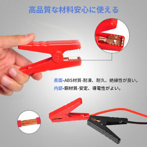 For Car Jump Starter Ec5 Jumper Cable Connector Clamp Booster Battery