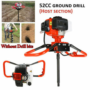 52cc Post Hole Digger Gas Powered Earth Auger Ground Drill For 4 6 8 Bits New