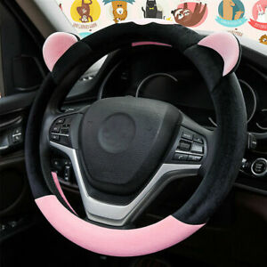 Pink Steering Wheel Cover For Women Girl Winter Warm Soft Plush Cute Accessories