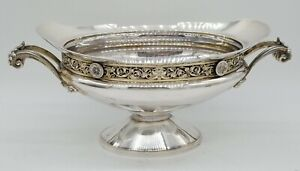 Gorham Old Baronial Sterling Silver Centerpiece