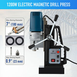 1 6hp 0 9 Magnetic Drill Press 2900lbf Electromagnet Best Drilling Machine