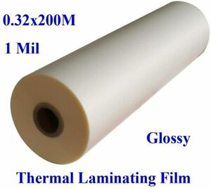 1 Roll Glossy Thermal Laminating Film 12 5 In X 656 Ft Uv Luster Hot Films