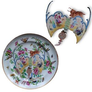 Antique Chinese Famille Rose Mandarin Canton Plate With Auspicious Bats Jiaqing