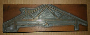 Vintage Printing Letterpress Printer Block Construction Or Geometry