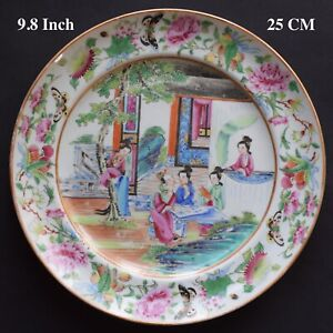 Antique Chinese Famille Rose Mandarin Canton Plate Daoguang Period