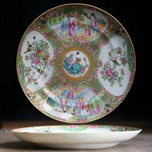 Antique Chinese Canton Rose Medallion Dish With Melon Reserves Famille Rose 565