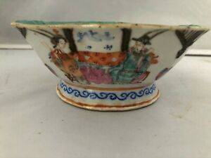 Chinese Antique Famille Rose Bowl 6 W Md098