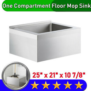 Stainless Steel One Compartment Floor Mop Sink 25 25 X 21 X 10 7 8