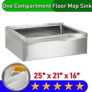 Stainless Steel One Compartment Floor Mop Sink 25 25 X 21 X 16