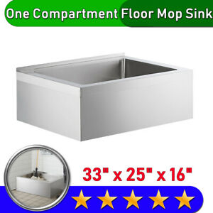 Stainless Steel One Compartment Floor Mop Sink 33 33 X 25 X 16