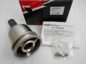 Apexi Genuine Active Tail Silencer For Apexi Muffler With 90mm Tip 155 A026