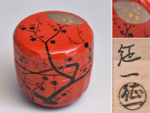 Vintage Makie Lacquered Natsume Japanese Wooden Tea Caddy W Signed Box Seiichi