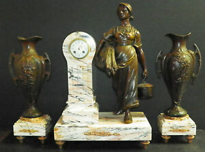 Large 3pc Spelter And Marble Clock Set W Girl Holding Pot 16030