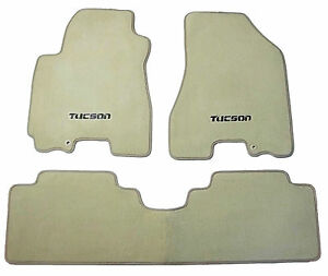 New Carpet Floor Mats 2005 2009 Hyundai Tucson 3 Piece With Logo Beige