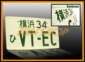 Vtec Japan Aluminum Universal License Plate For Honda Civic Si S2000 Prelude R