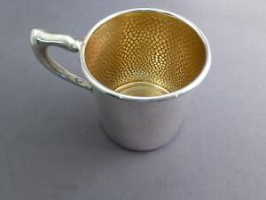 Very Nice Hammered Sterling Baby Cup By International 2 5 8 Tall