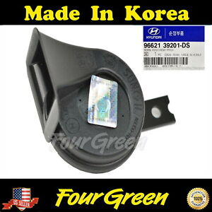 Horn High Pitch Horn For Hyundai 2005 Xg350 3 5l Factory Oem New 9662139201