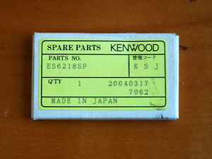Nos Kenwood Es6218sf Single Chip Mpeg Video Decoder For Automotive Dvd Players