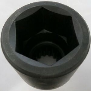 Armstrong 17 470 No 5 Spline Impact Socket 2 3 16 Usa