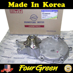 genuine Cooling Fan Bracket For Ssangyong Actyon Kyron Rexton Oem 6652000428