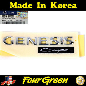 Tailgate Trunk Emblem For Hyundai 209 2016 Genesis Coupe New 863102m000