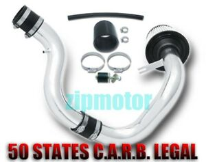 90 93 Acura Integra 1 7l 1 8l Induction Cold Air Intake Cone Filter Kit Polish
